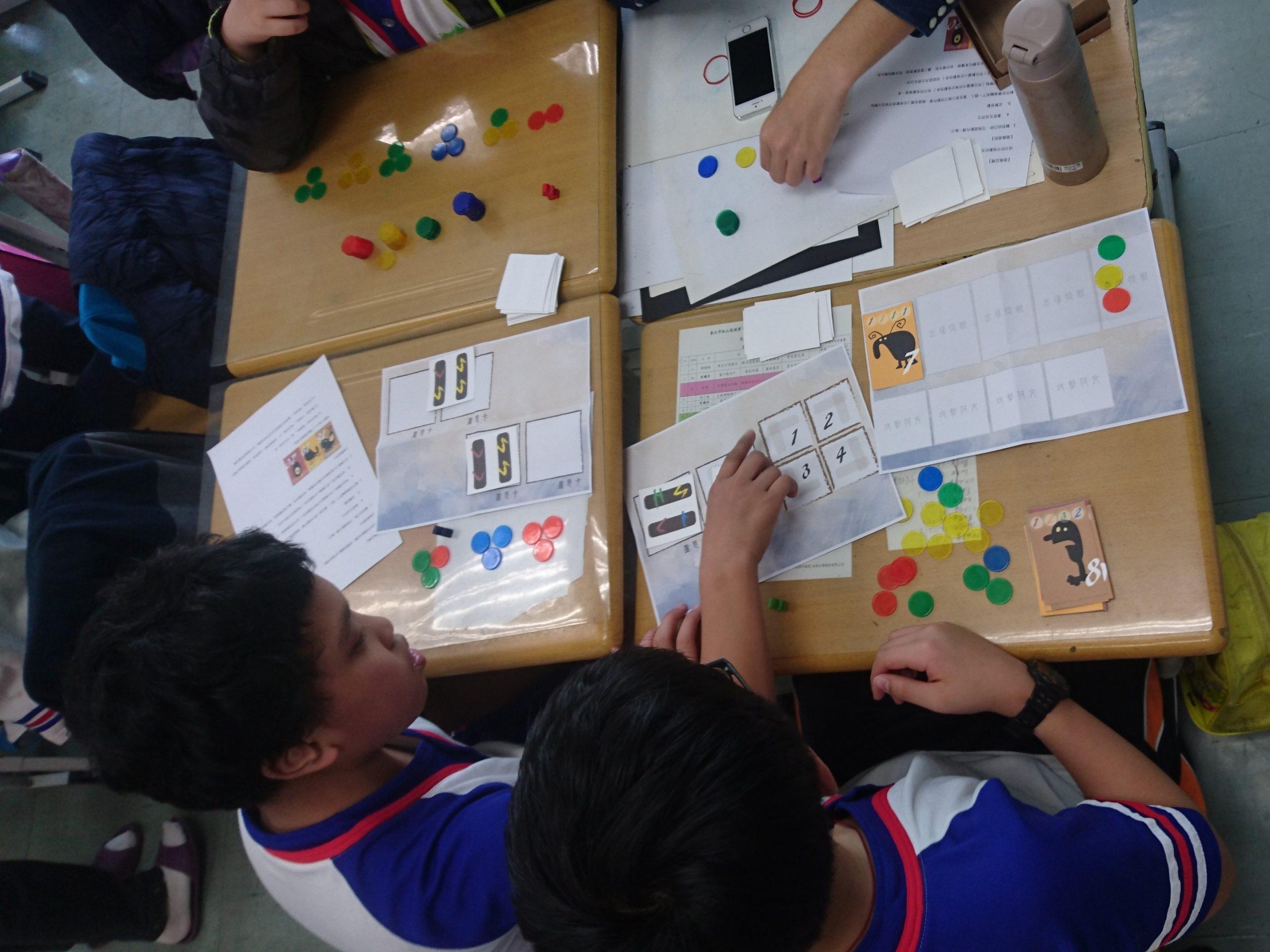 【遊戲教學x翻轉教室】鷹架與放手─讓孩子更有參與感