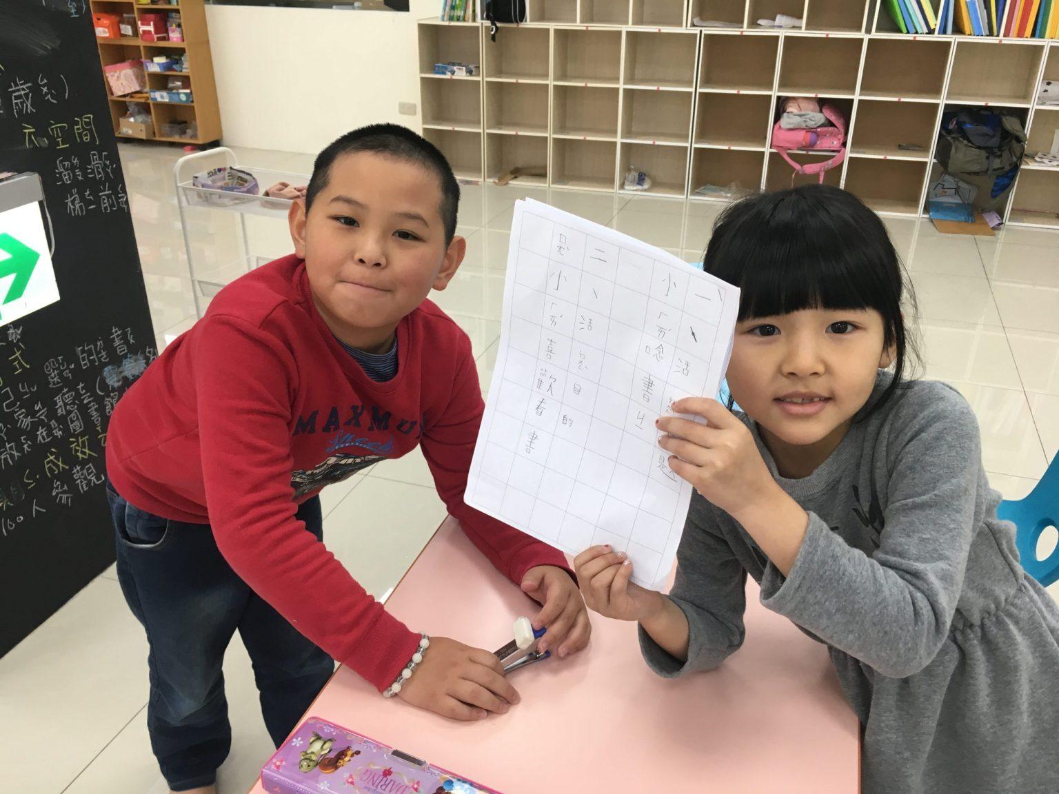 國文領域xPBL專案課:生活中的文體與寫作