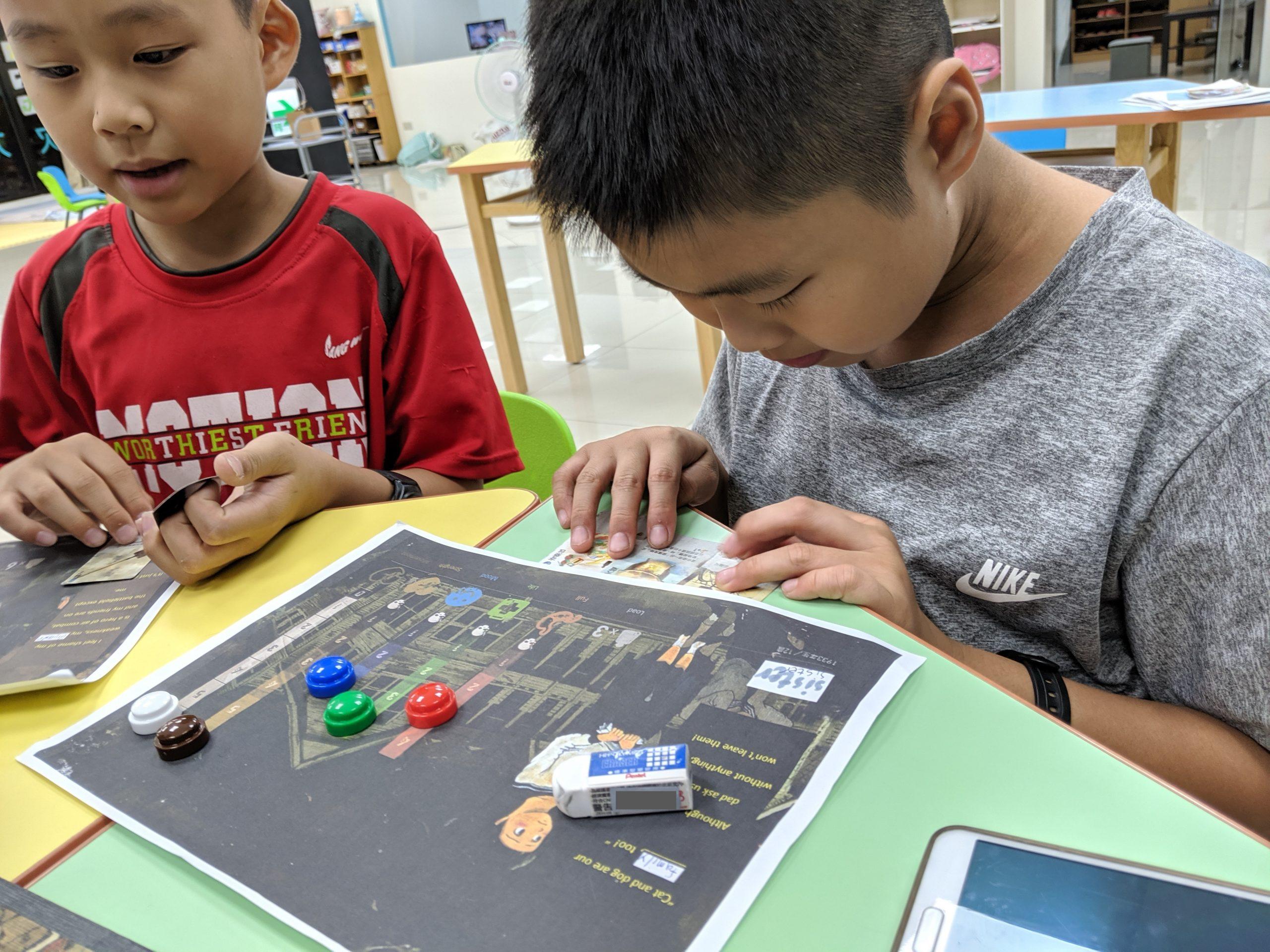 《台北大空襲》一款桌遊學歷史、數學、英文