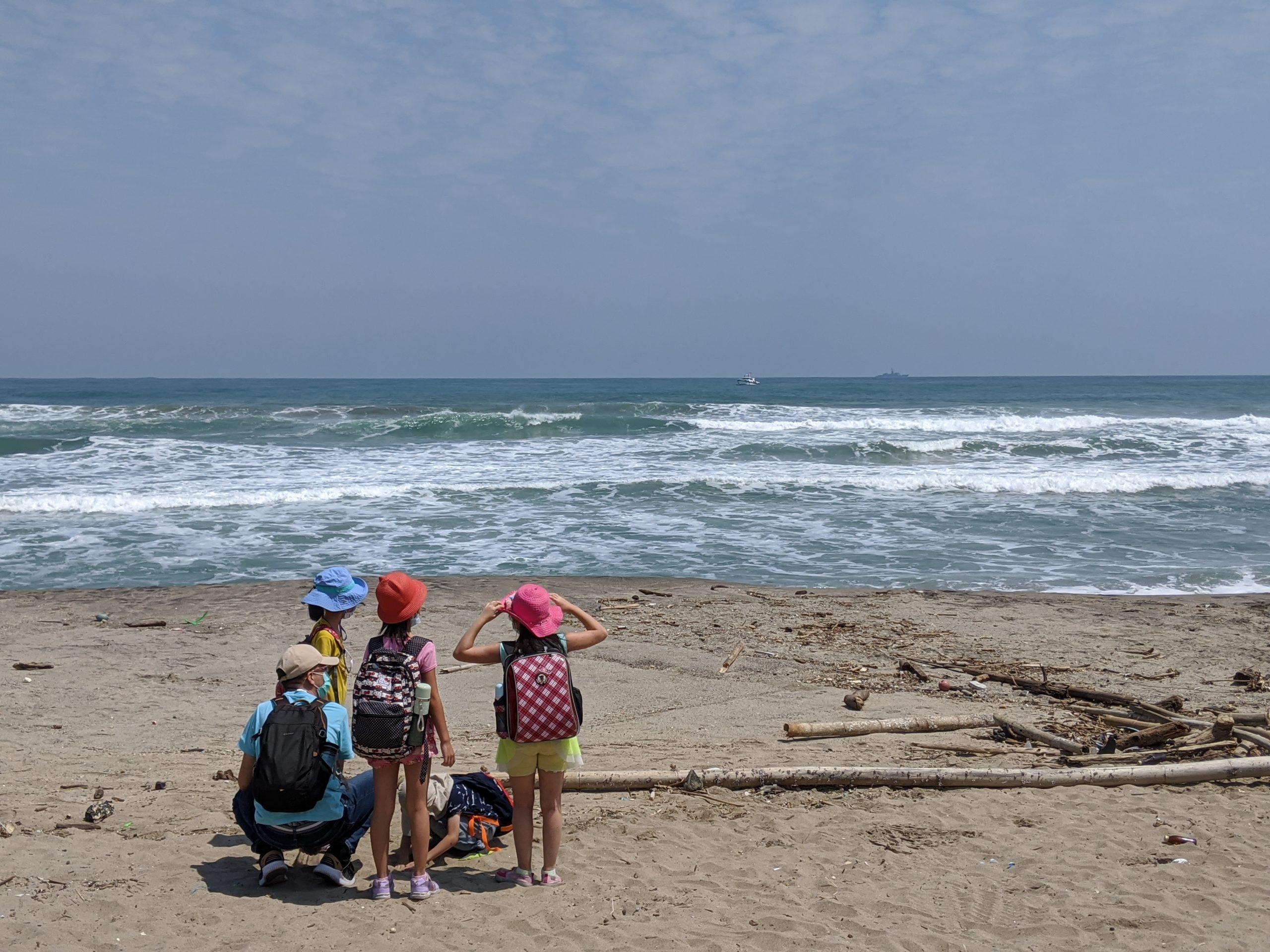 【2020 Fall-W2-1 自學專案】海灘原來長這樣